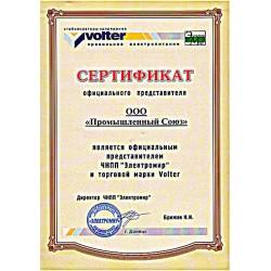 "ЧНПП ""Электромир"""
