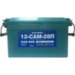 Аккумуляторная батарея 12-САМ-28П
