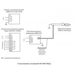 Запально-защитные устройства ЗЗУ работающие на газе в нефтяной и газовой промышленности ЗЗУ-НН