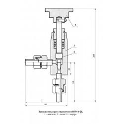Вентиль регулировочный ВРМ-6-25