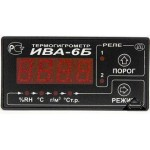Термогигрометр  ИВА-6Б