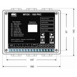 Микропроцессорный прибор защиты и контроля транспортера «МПЗК- 160РКС»