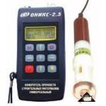 Измеритель прочности бетона ударно-импульсный ОНИКС-2.5