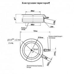Тиристоры низкочастотные таблеточной конструкции T383-2500, T683-2500, T283-3200, T583-3200, Т183-5000
