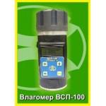 Влагомер зерна и семян ВСП-100 ( аналоги FARMEX (Grain Master), WILE-65)