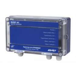 Адаптер сигналов ВЗЛЕТ АС Адаптер сети Ethernet (АСЕВ-040)